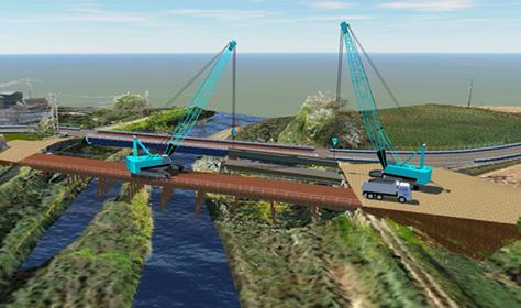 旧橋撤去計画 イメージ